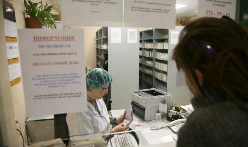 Фото №1 - Как будут дежурить поликлиники и травмпункты Петербурга 30 апреля