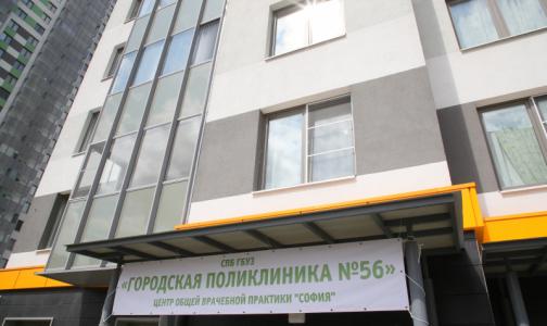 Фото №1 - Первый медцентр для жителей ЖК «София» хотят открыть к 1 сентября
