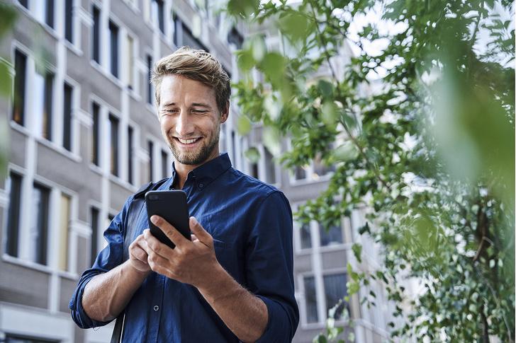 Фото №1 - Со скоростью мужской мысли: что нужно знать про Систему быстрых платежей