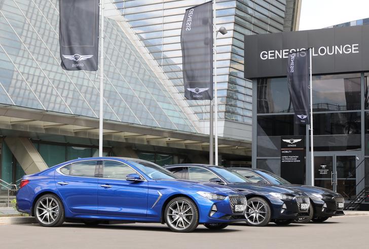 Фото №2 - «Все включено!»: Genesis запускает в России проект онлайн-подписки на автомобили