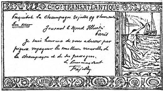 Фото №1 - Морской крылатый телеграф