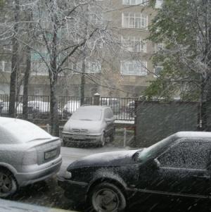 Фото №1 - В Москве наступила зима