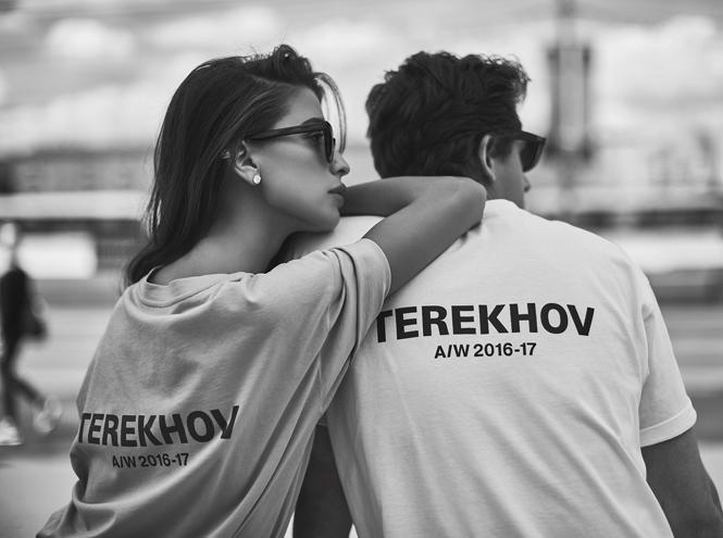 Фото №11 - Лукбук новой коллекции Alexander Terekhov осень-зима 2016/17