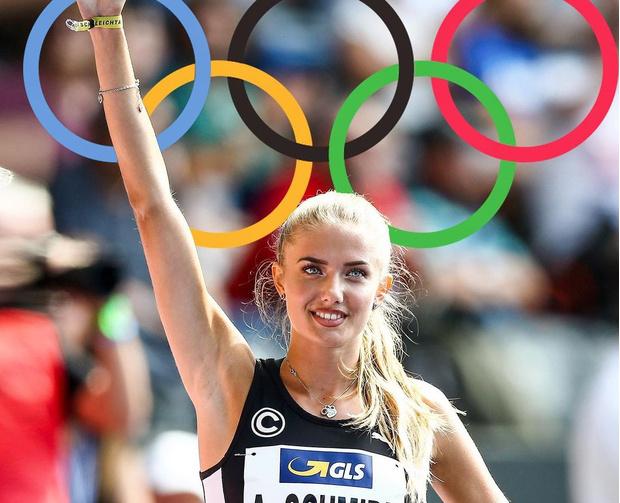 Фото №1 - Самая сексуальная легкоатлетка мира выступит на Олимпиаде в Токио (много фото)