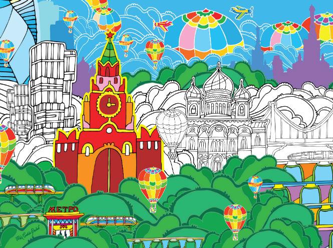Фото №1 - Раскраски в Большом Городе: авторский проект художника Макса Гошко-Данькова