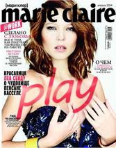 апрель 2014. Play.