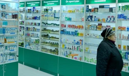 Фото №1 - Из петербургских аптек исчез «Преднизолон»