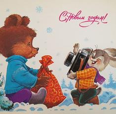 Волшебное ретро: великолепные новогодние открытки из прошлого