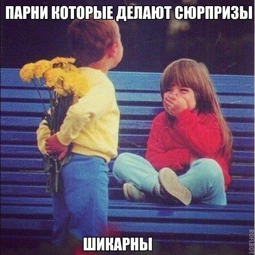 Фото №16 - 20 мемов про то, как обрести любовь
