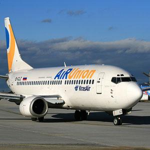 Фото №1 - Самолеты готовятся к вылету