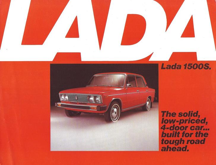 Фото №1 - Лучшая реклама советских автомобилей за рубежом (видео)
