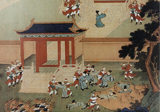 Закапывание 450 конфуцианских проповедников