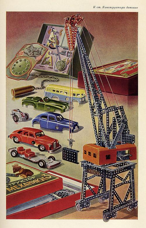 Фото №11 - Мы нашли машину времени: каталог советских товаров, в котором перечислены исчезнувшие вещи и еда из нашего детства