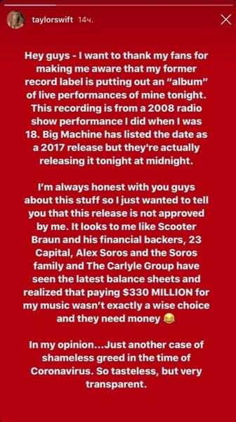 Фото №1 - Лейбл Big Machine выпустит альбом Тейлор Свифт без ее одобрения