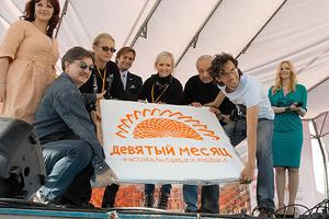 Фото №1 - Фестиваль семьи и ребенка «Девятый месяц» приглашает в Царицыно!