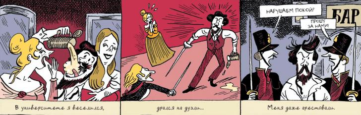 Фото №6 - Карл Маркс: есть ли жизнь до «Капитала»