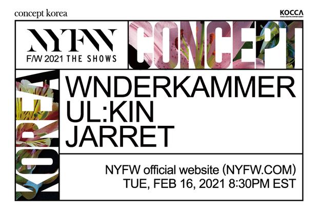Фото №1 - Ёнджун из TXT и ЯнЯн из WayV станут моделями на Неделе моды в Нью-Йорке