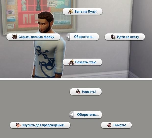 Фото №6 - Play Time: Самые новые и интересные моды для The Sims 4 😍