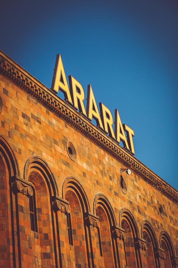 Фото №1 - Секреты Арарата: процесс производства легендарного коньяка