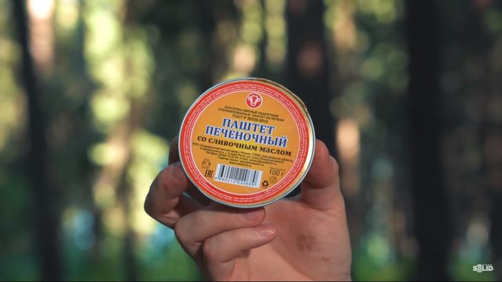 Фото №5 - «Есть этот клей всерьез… ну нереально!»: видеоблогер пробует новый российский армейский сухпаек