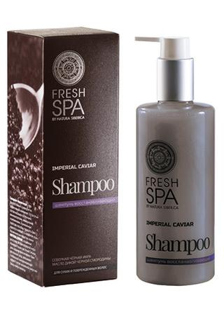 Caviar 300ml shampoo