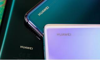 Huawei продлили временное разрешение на работу с американскими компаниями