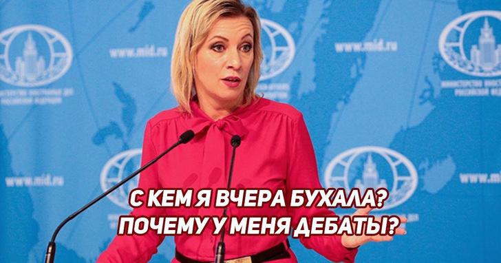 Фото №1 - Лучшие шутки про несостоявшиеся дебаты Навального-Захаровой