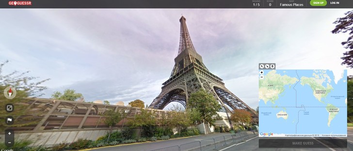 Фото №3 - Сайт дня: угадай, куда тебя закинуло, по кадру из Google Maps