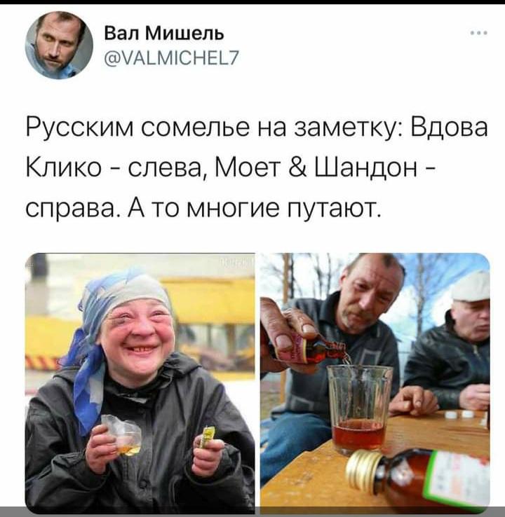 Фото №3 - Лучшие шутки и мемы о новом указе Путина про шампанское