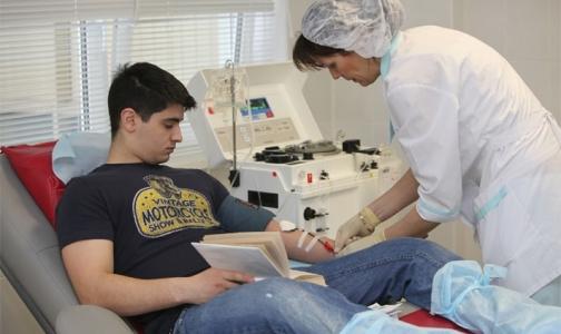 Фото №1 - Депутаты обсудят закон о донорстве крови
