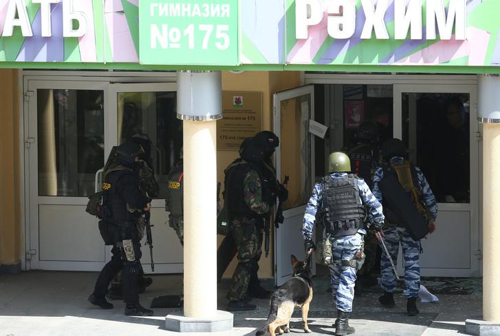 Фото №2 - Стрелок, устроивший бойню в казанской школе, заранее предупредил о расправе