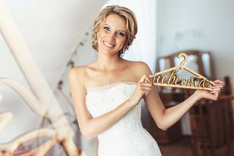 Фото №32 - Your Wedding AWARDS 2015: голосуй за самую красивую невесту!