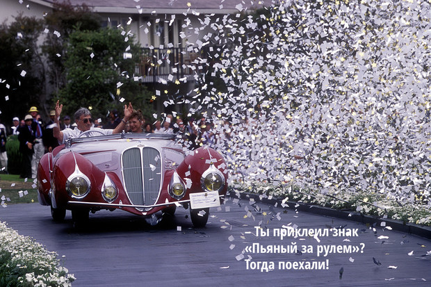 Фото №1 - Как купить машину, которую можно будет с выгодой продать в будущем