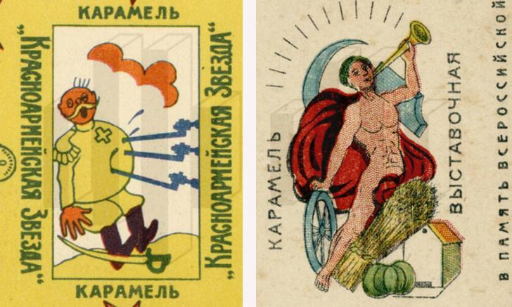 Фото №1 - 40 оберток от советских конфет столетней давности