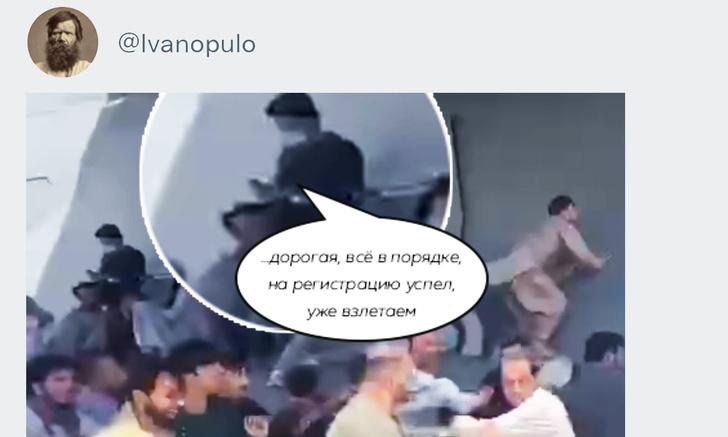 Фото №1 - Посол России назвал талибов «адекватными мужиками». В соцсетях ответили шутками