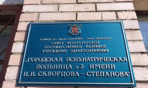 Фото №1 - Отделение больницы им. Скворцова-Степанова открылось после карантина