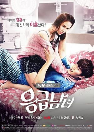Фото №5 - 7 самых романтичных корейских дорам про врачей