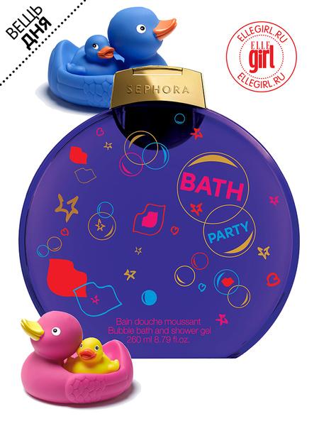 Фото №1 - Вещь дня: Гель-пена для душа и ванной Bubble Bath от SEPHORA