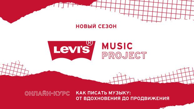 Фото №4 - Главные события в Москве с 15 по 21 марта