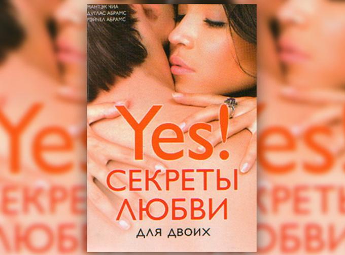7 книг о сексе и сексуальности