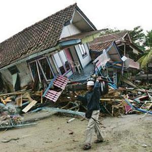 Фото №1 - Землетрясение в Индонезии