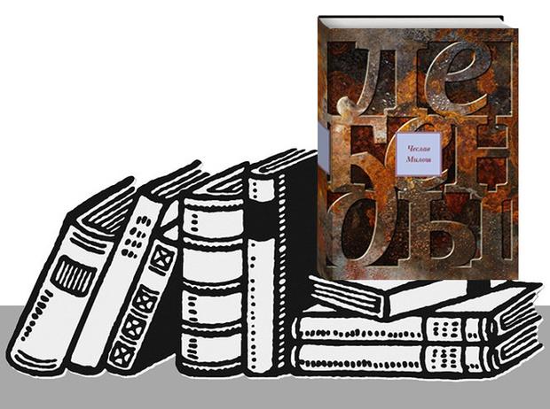 Фото №8 - К прочтению: 7 книг-лауреатов Нобелевской премии по литературе