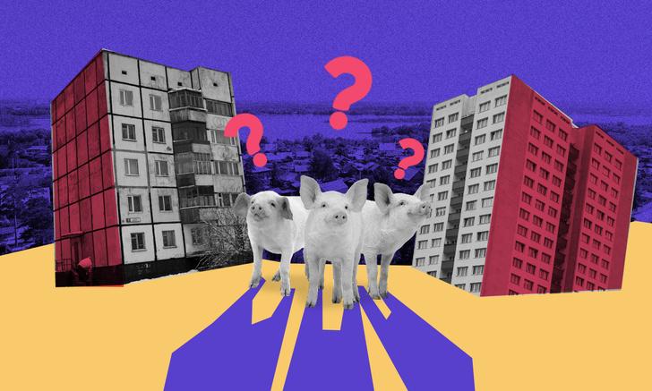 Фото №1 - Какой дом лучше: кирпич, панель или монолит?