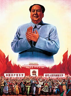 Фото №6 - Мао на войне с культурой