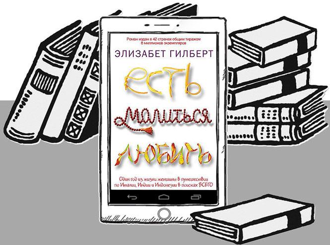 Фото №9 - Евротур: 10 увлекательных романов о европейских столицах