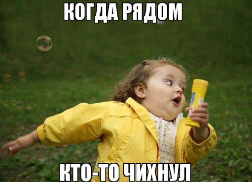 Фото №1 - Ты же леди: как правильно чихать и кашлять, чтобы никого не заразить