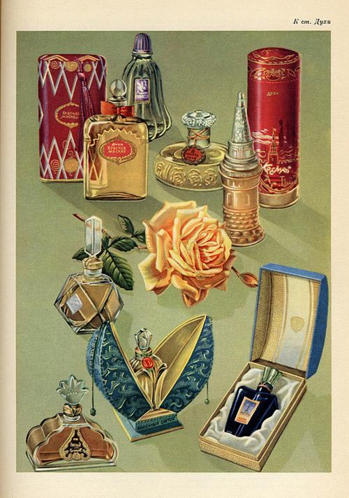 Фото №12 - Мы нашли машину времени: каталог советских товаров, в котором перечислены исчезнувшие вещи и еда из нашего детства