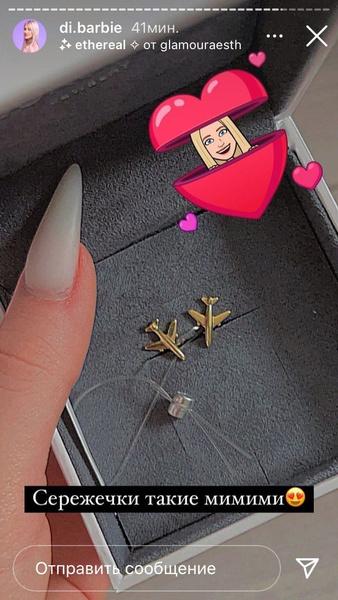 Фото №26 - Мир Барби: что подарили Диане Астер на день рождения 😍