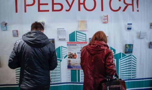 Фото №1 - Минздрав с помощью HeadHunter cоздает всероссийский банк медицинских вакансий