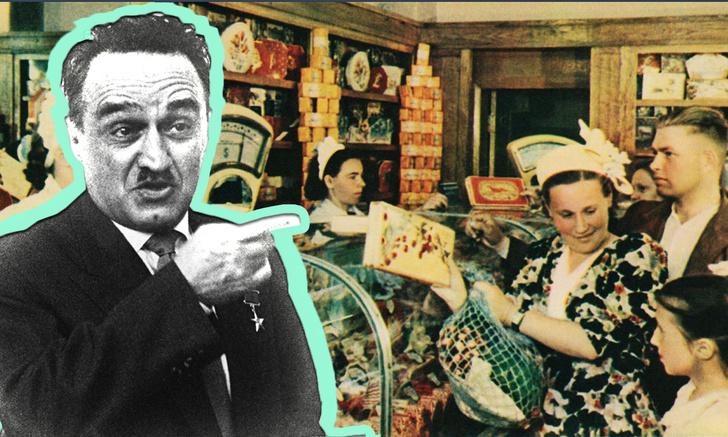 Фото №1 - Соки, мороженое, сгущенка и еще пять вещей, которые Микоян внедрил в СССР после поездки в США
